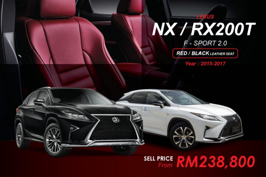 Lexus-NX-RX-Hot-Deal